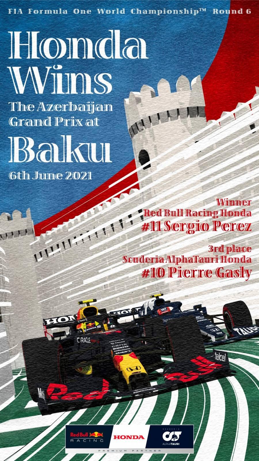 アゼルバイジャンGP優勝&3位表彰台獲得記念ポスター