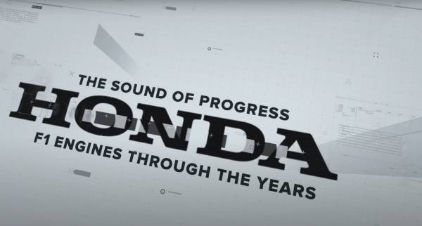 Honda Engines Through The Years