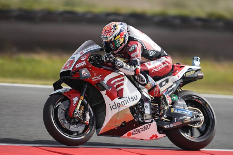 Nakagami Misses Assen Front Row By 0.198 Seconds