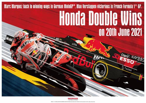 F1 and MotoGP commemorative poster download
