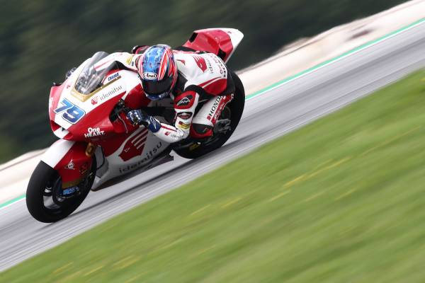 Rookie Ogura Chases Another Podium at Silverstone