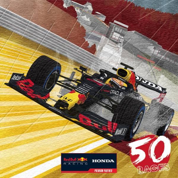 ベルギーGP優勝&RBRxHonda50戦記念ポスター