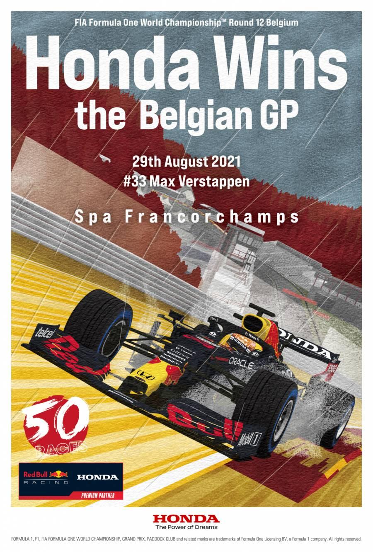 ベルギーGP優勝記念ポスター