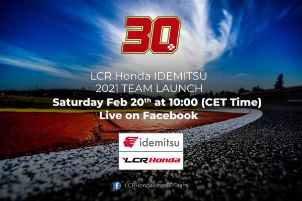 LCR Hondaのチームローンチイベントを2/19~20に開催