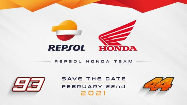 Save the Date – Repsol Honda Team 2021 Launch