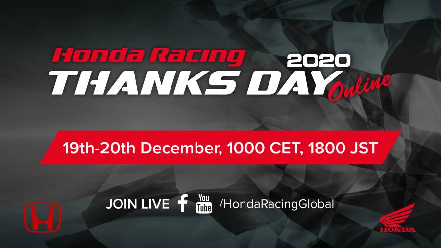 Honda Racing Thanks Day Online - Day 2