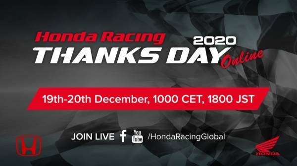 Honda Racing THANKS DAY Online - 2日目