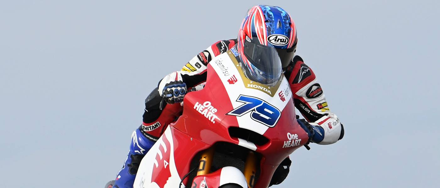 Ogura Shows Great Speed, Qualifies Eighth