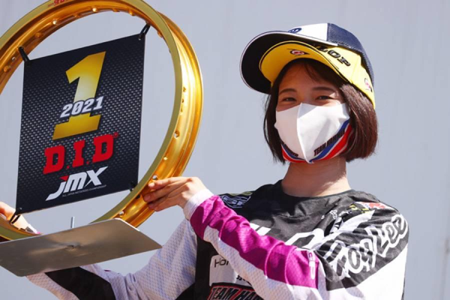 久保まながHondaでの初優勝、小野彩葉が2位表彰台!