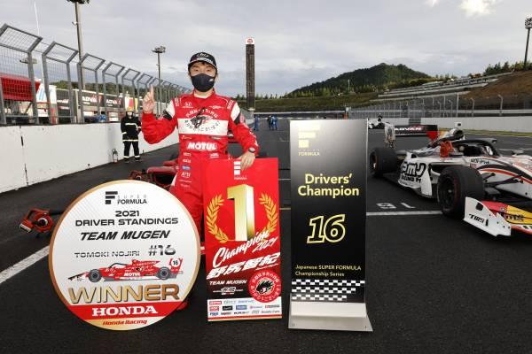 大津弘樹がキャリア初優勝。野尻智紀が5位入賞で初のシリーズチャンピオン獲得