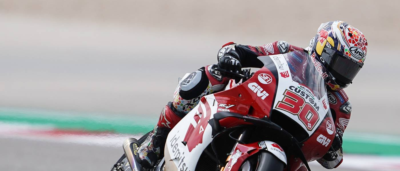 Marquez Aims To Continue Superb COTA Form At Misano