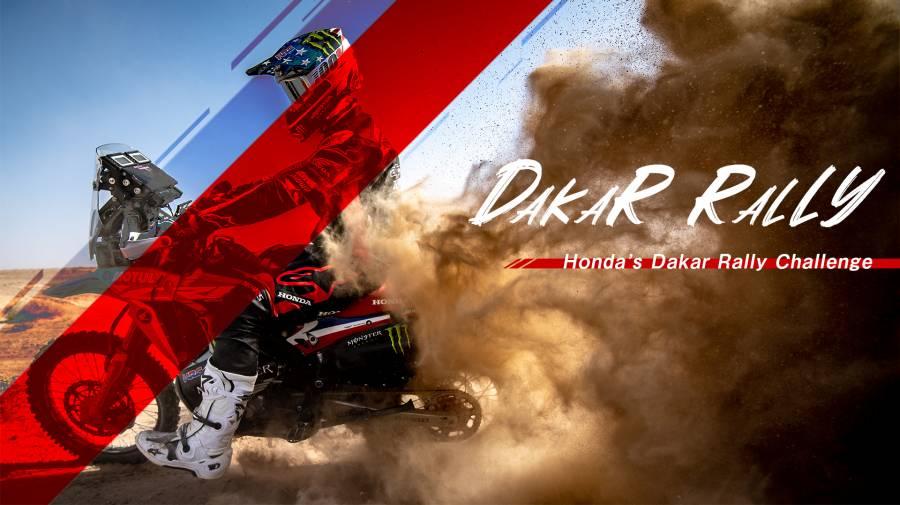 Honda's Dakar Challenge Vol. 4 (2020)