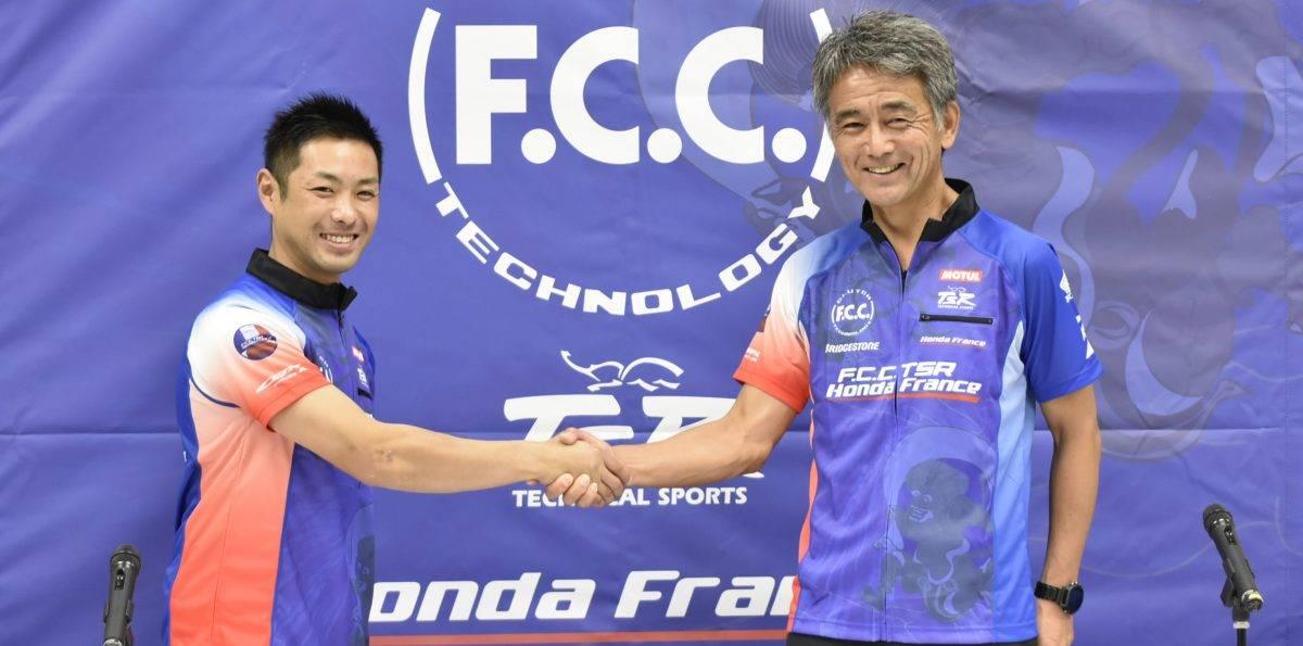 高橋裕紀がF.C.C. TSR Honda Franceに加入
