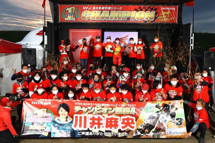 【2020シーズン総集編】川井麻央が4大会4レースすべてで優勝し、自身初のチャンピオンを獲得
