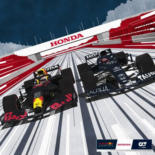 Honda F1シーズン開幕ポスター