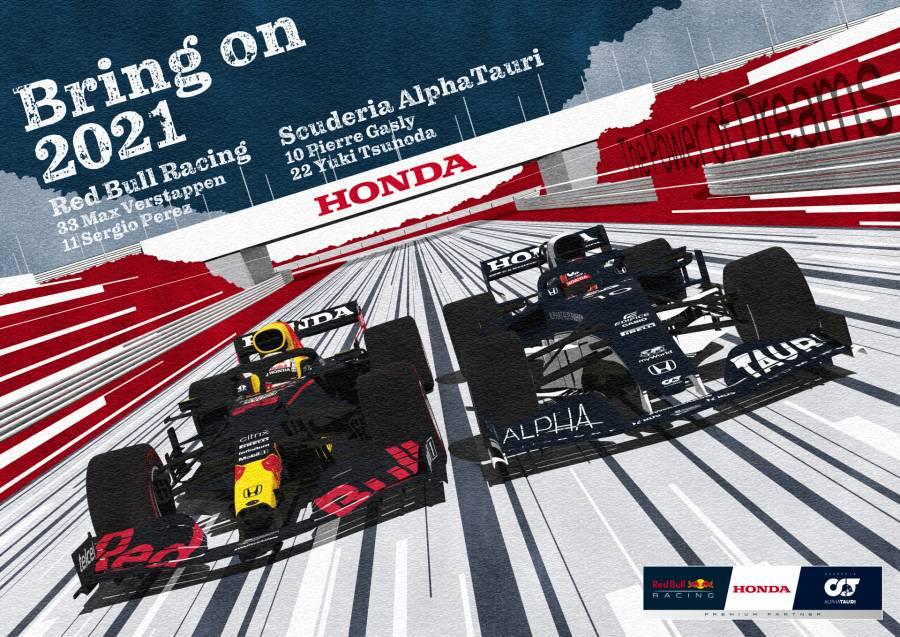 A4サイズポスター(印刷用)