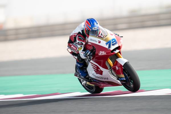 Rookie Ogura targets more Moto2 points