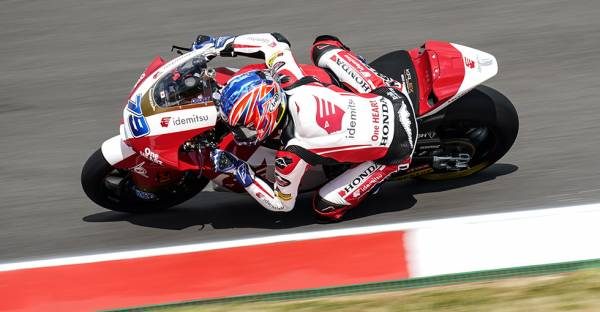 Ogura misses Moto2 front row by 0.046 seconds