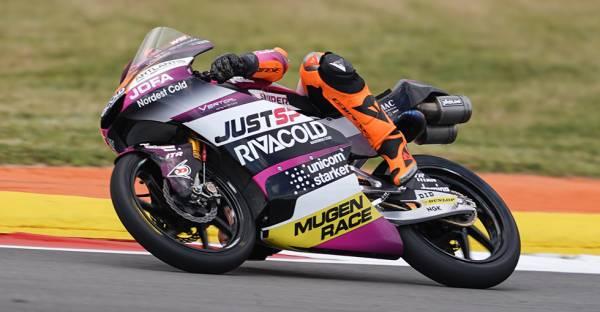 アンドレア・ミニョが今季初ポールポジションを獲得。Honda勢7台がトップ10入り