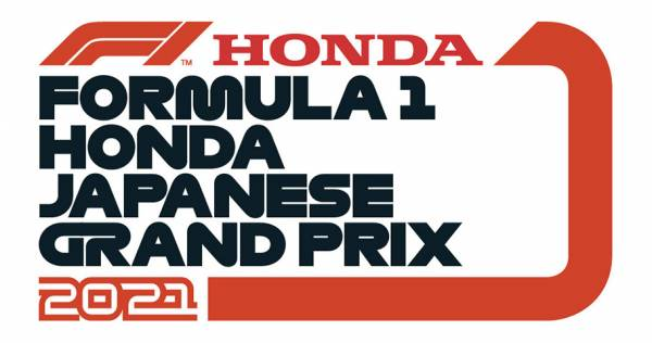 Honda to be Title Sponsor of the 2021 FIA Formula One Japanese Grand Prix