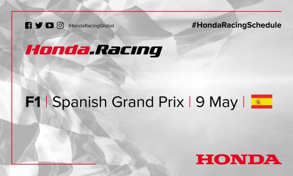 今週末のレース情報